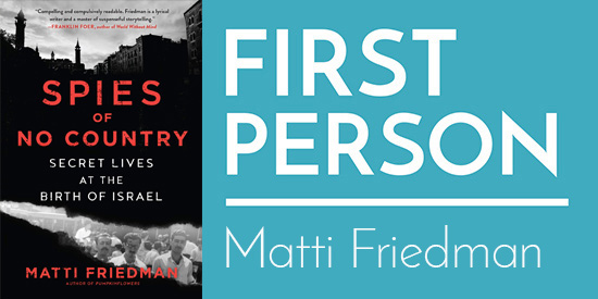 First Person: Matti Friedman in Conversation with Lucette Lagnado