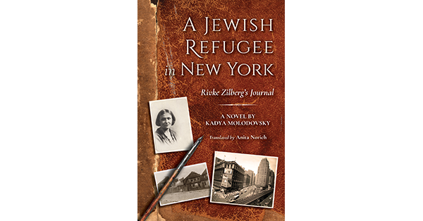 <em>A Jewish Refugee in New York</em>
